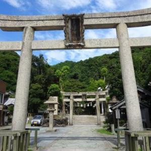島根県 御朱印巡り 美保神社