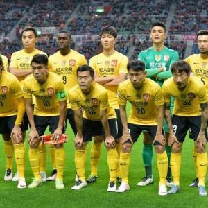 【速報】アジアNo.1にもなった広州FC、中国「恒大集団」の破綻で崩壊の可能性も!