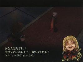 RPGで、実は主人公がイカれキ〇ガイ〇人鬼で、敵が善人(あるいは善モンスター)だったって話を作ったら売れるんじゃね????????