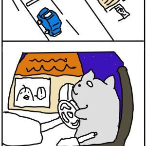 あこがれるパン屋
