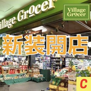 Village Grocerがペナンに初出店!