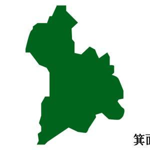 【ミスド 食べ放題】箕面市 ドーナツビュッフェ実施店舗一覧