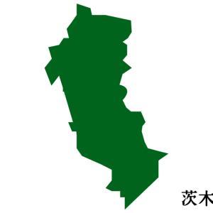 【ミスド 食べ放題】茨木市 ドーナツビュッフェ実施店舗一覧