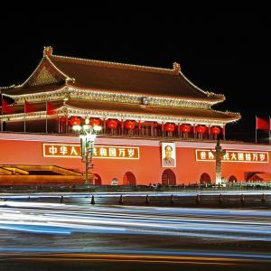 【人口世界一】中国への投資方法はこれ!!