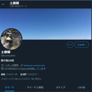 土屋健の画像やwiki経歴が気になる!ノンストップのプロデューサー?