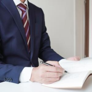 登録販売者合格のための勉強方法