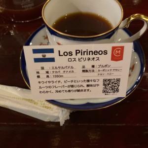 エキチカにあるこだわりコーヒーの店