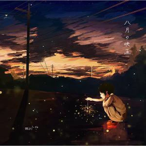 塗装生活 38/xx