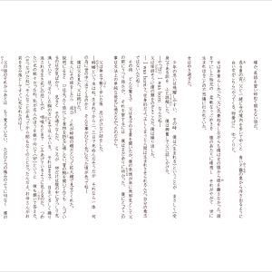 塗装生活 54/xx