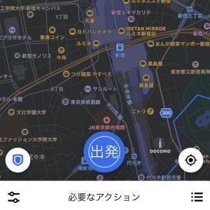 【ウーバー】配達の流れ解説
