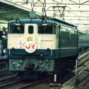 EF65 1129[関]