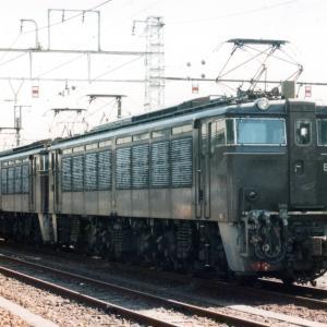 EF63 18[横]