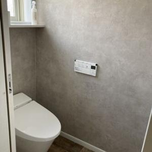 【DIY】トイレの壁紙貼り替え、その②