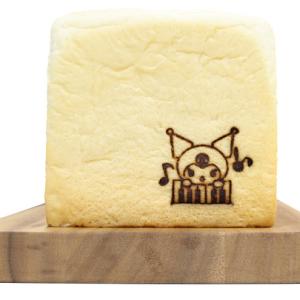 高級生食パン専門店「LA・PAN」と人気のクロミちゃんがコラボ!店舗限定!