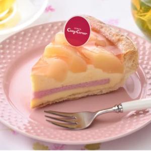 銀座コージーコーナーが 夏の果実を楽しむ♪ 第2弾 白桃スイーツフェア開催!