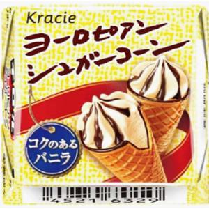 セブン「チロルチョコ〈ヨーロピアンシュガーコーン〉」バニラアイス風味チョコ発売!