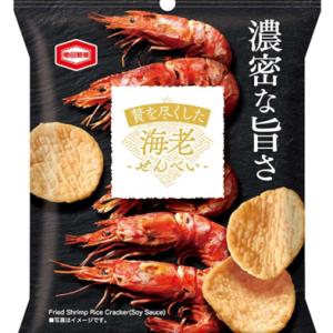 亀田製菓「30g 贅を尽くした海老せんべい」海老がうまい!新発売!