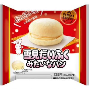 ファミリーマート「雪見だいふくみたいなパン」雪見だいふくを菓子パンで表現!