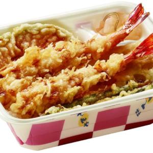 """天丼てんや """"てんや元気応援"""" キャンペーン 「上天丼弁当」持ち帰り限定500円で販売!"""