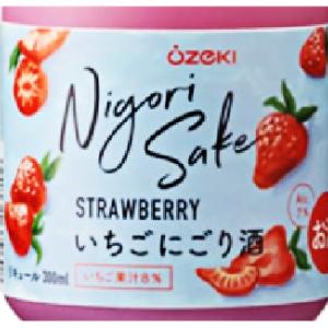 """大関「いちごにごり酒300ml瓶詰」アメリカで人気の """"Dessert Sake""""を日本で発売!"""