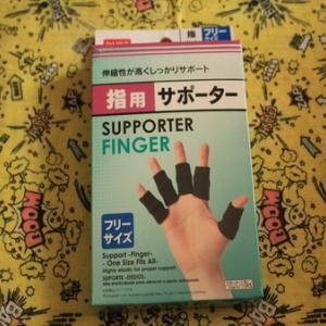 ピアノの練習に使えそうなダイソーの指用サポーター!o(* ̄▽ ̄*)ノ