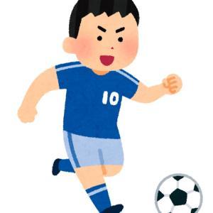 サッカーを続ける?志望校の難易度を下げる?