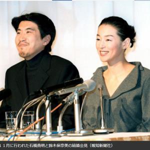 【熟年離婚】石橋貴明さん鈴木保奈美さん 卒婚おめでとう