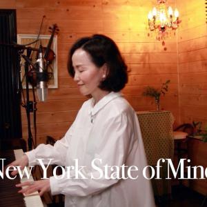 New York State Of Mind〜 ニューヨークの想い〜 弾き語り