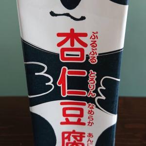 濃厚ミルクの味がたまらない!カルディ パンダ杏仁豆腐