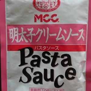 唐辛子がいい味だしてる!カルディ MCC 明太子クリームソース