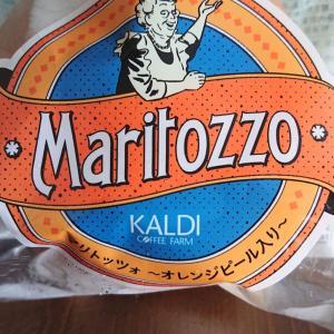 甘すぎない生クリームがちょうどいい!カルディ マリトッツォ~オレンジピール入り~