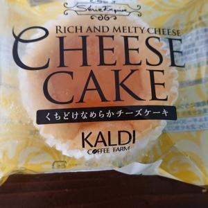 売り切れの予感がする商品発見!?カルディ くちどけなめらかチーズケーキ
