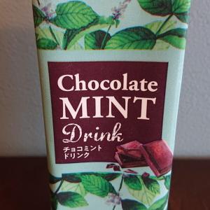 夏でもすっきり飲める!カルディ チョコミントドリンク