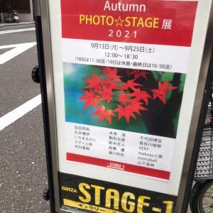Autum PHOTO☆STAGE展