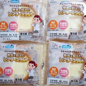 ウエルシアのペコスイーツ・糖質を抑えたレアチーズタルトを正直レビュー!乳酸菌100億個も配合