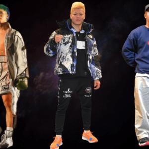 【神童】那須川天心のスニーカー・私服のブランドやファッションは?
