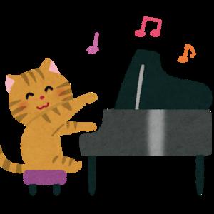 毎日のピアノ