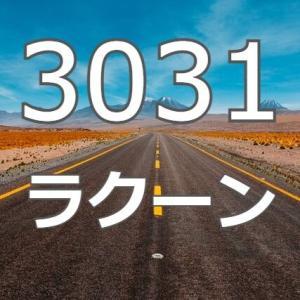 気になる銘柄(3031 ラクーン、2373 ケア21)【~6月第2週】#2