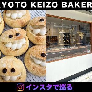 スイーツで名高いKEIZOが手掛けるパン屋さん #KEIZOベーカイー