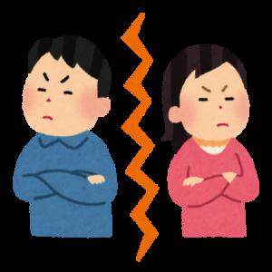 【実体験】裁判離婚に実際に掛かった費用と期間をまとめてみました。