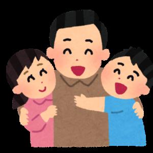 【体験談】父親でも親権を取れた!有利になったと思われる3つのポイント