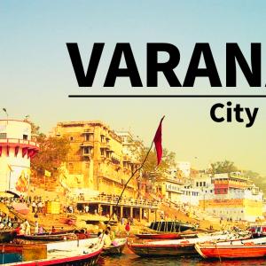 【聖地インド】混沌の街バラナシを解説!インドを感じたいならバラナシに行け!