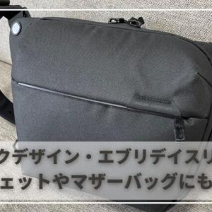 ピークデザイン エブリデイスリング 6L レビュー   ポケットが多くてガジェットバッグやマザーズバッグとしても優秀