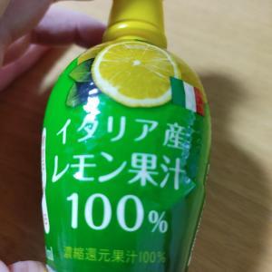 100均にて、🍋某有名メーカーより大きめサイズのお得なレモン果汁があった🍋