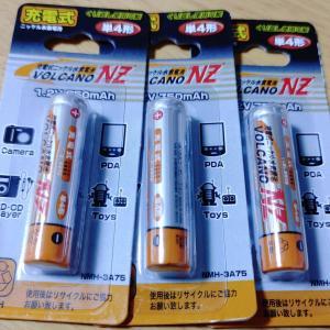 100均ダイソーとセリアの充電式乾電池(充電池)がコスパ最高☘️。