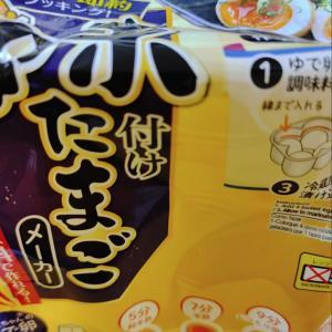 味付け玉子は、ダイソーの味付け玉子メーカーで。ほんのちょっとのめんつゆでめちゃめちゃおいしい😋🍴💕。