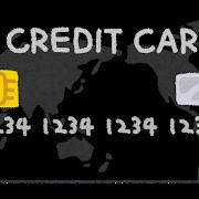 【SBI証券】クレジットカード積み立てキャンペーン始まります【オススメ】