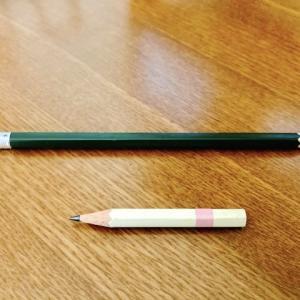 早稲アカの第1回 中1特訓クラス選抜試験の難易度と試験範囲