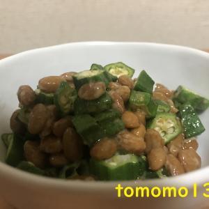 さくっと作れる簡単おつまみ!『オクラ納豆』を作ってみた!
