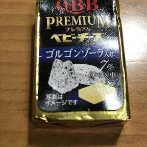 朝のチーズ!QBBベビーチーズ『プレミアム ベビーチーズ ゴルゴンゾーラ入り』を食べてみた!